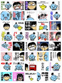yamada r stp.jpg